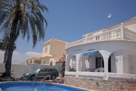 Villa with private pool - for one or two famillies - El Chaparral - Villa