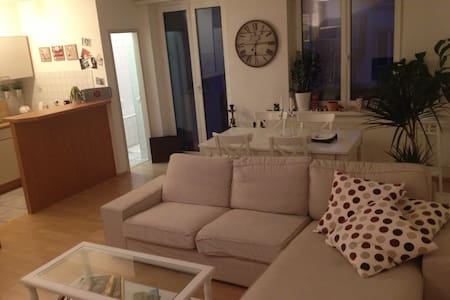 Beautiful Cosy Apartment  - Basileia - Apartamento