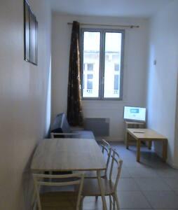 PROVIDENCE - Carcassonne - Appartamento