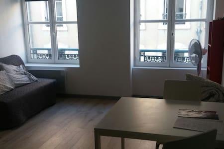 Studio tout neuf, Lyon 6ième, Brotteaux - Lyon