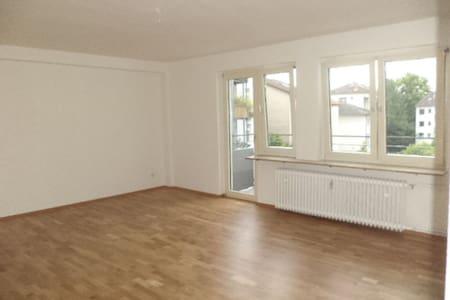 Beautiful flat in the center of Frankfurt am Main - Francfort-sur-le-Main