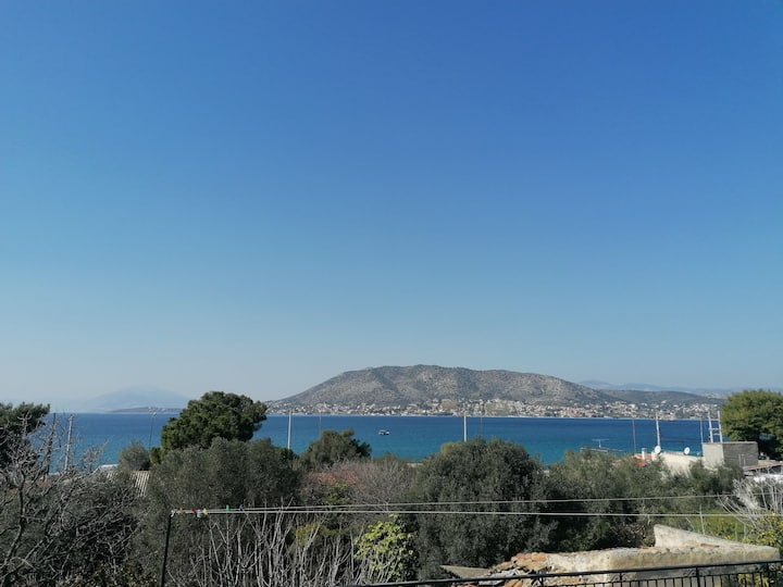 Welcome in Salamina