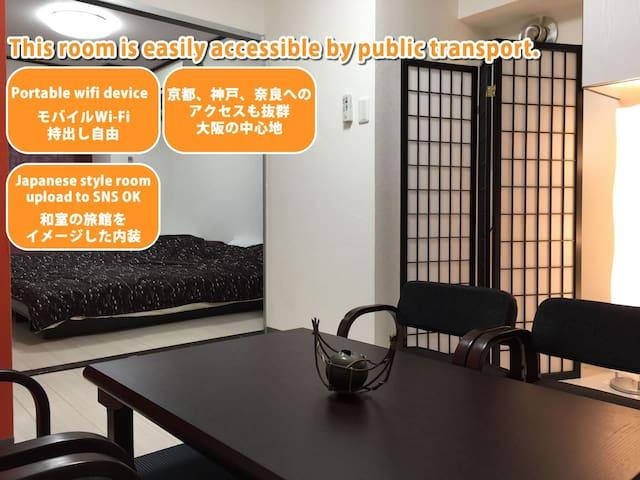 Japanese-style room. - Nishi-ku, Ōsaka-shi - Wohnung