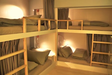 O albergue Primeiro dormitório misto 6 camas