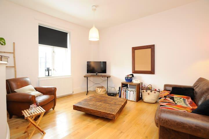 Hackney - Single & Comfy bedroom - London
