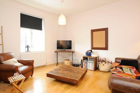 Hackney - Single & Comfy bedroom - Londres - Apartamento