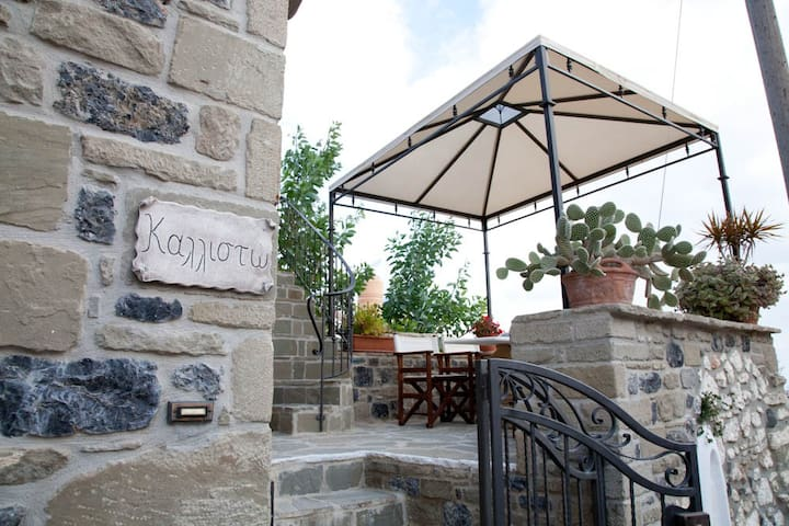 Traditional Villa-Breathtaking view - Anatoli