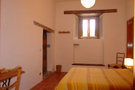 B&B Calabria, Scigliano - Pedivigliano
