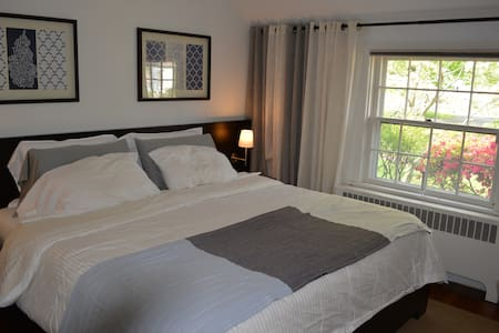 Brookbend; Adorable Cottage Suite, off I95 - Elkton
