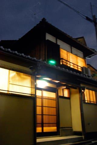 Kyoto Nene House near Kiyomizu,Gion -  Kyoto-shi - Huis