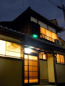 Kyoto Nene House near Kiyomizu,Gion -  Kyoto-shi