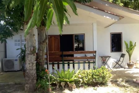 Small bungalow on private property - Casa