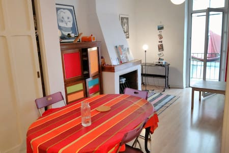 Welcome Home ! :) - Room 1 - App. with balcony - Marseille - Bed & Breakfast