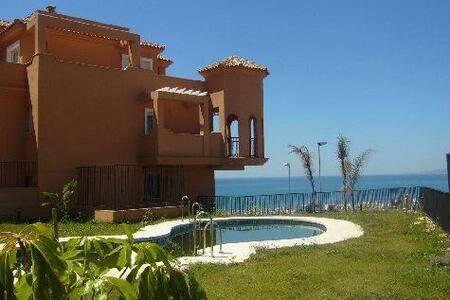 Apartamento bellas vistas al mar - Torre de Benagalbón - (ไม่ทราบ)