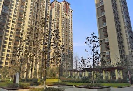 滨江公寓 - Apartamento