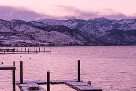 Lake Chelan Get-Away