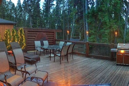 Family Friendly - 3 Bed/2bath - Close to Hot Pools - Fairmont Hot Springs - Дом