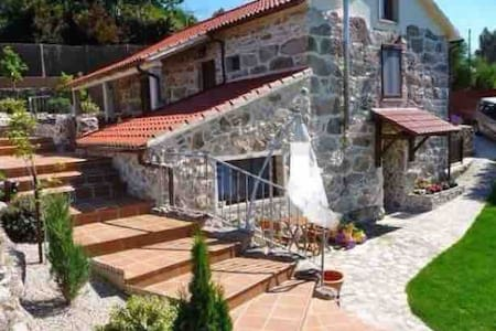 "Casa Rural ""Las Gemelas"""