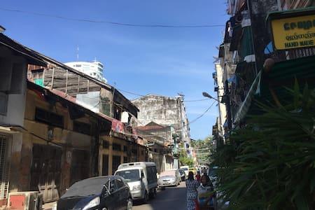 Little cozy apartment in Yangon - Yangon