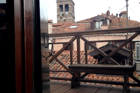 Cosy room with roff terrace - Venezia
