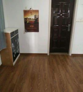 国际新城 临海花园公寓 - Apartment