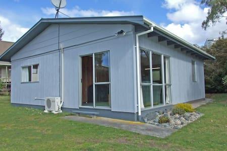 Sunny Cosy Omori Cottage