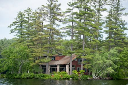 Island House Kezar Lake - Lovell - 岛屿