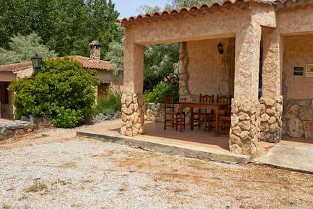 casas rurales amable (casa 3 ) - Yeste - Casa
