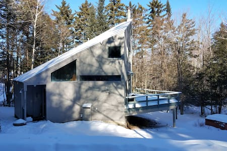 2 BR in shared house between two mountains - Waitsfield - Haus