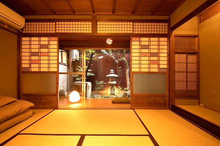 Guesthouse YULULU : Traditional Group room