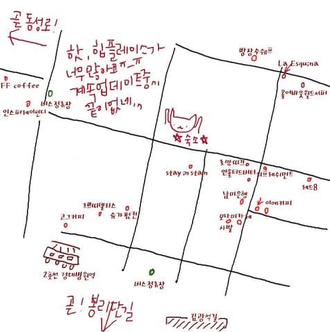 카페투어, 맛집투어, 나홀로 대구 여행을 위한 조용한 숙소:) - Jung-gu - Appartement