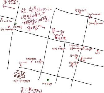 카페투어, 맛집투어, 나홀로 대구 여행을 위한 조용한 숙소:) - Jung-gu