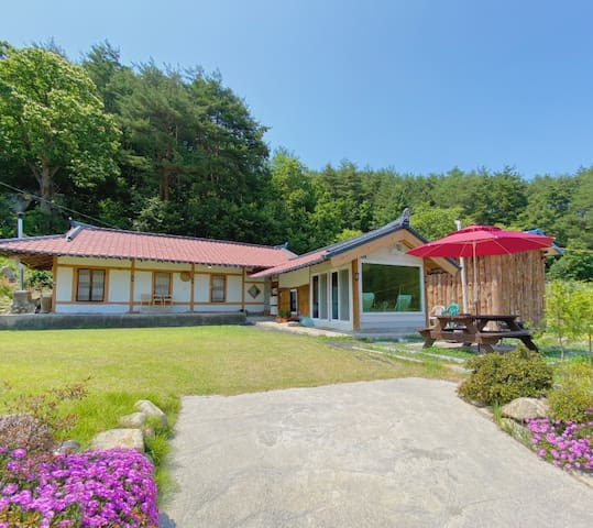 NK하우스 [리모델링된 한적~한 100년 시골집 완전독채] #넓은마당.4인기준.무료바베큐