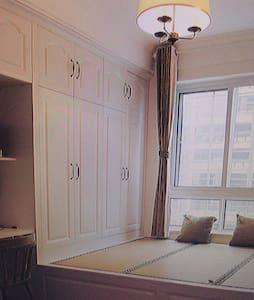 Questa Bossa Mia - Lägenhet