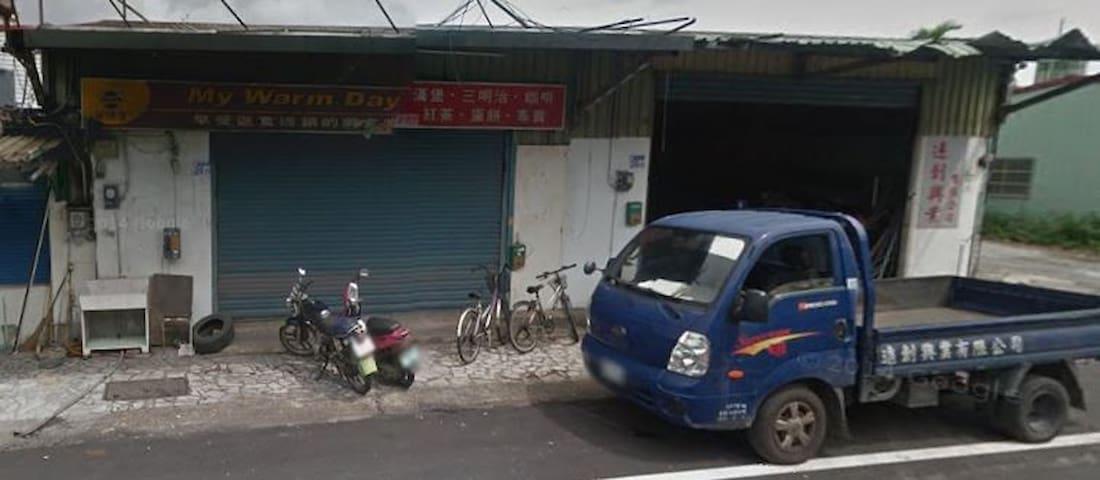 二樓鐵皮屋,無冷氣 - Hualien City - Casa