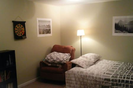Cozy apartment near UW and WLU - Waterloo