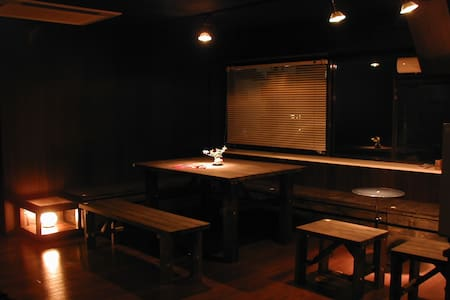 Backpackers Guesthouse - Tomisato-shi