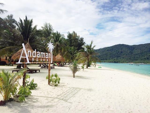Family Garden View@ Andaman Resort, Lipe