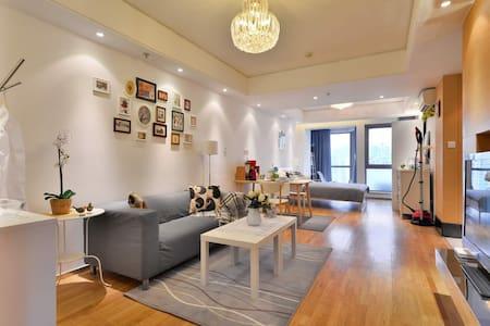 Adjacent toWangjing SOHO.Qilin.Cozy 1 BR APT - Beijing - Apartment