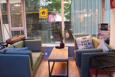 【迷·鹿】dreamlike loft主题公寓,期待与你不期而遇 - Loft