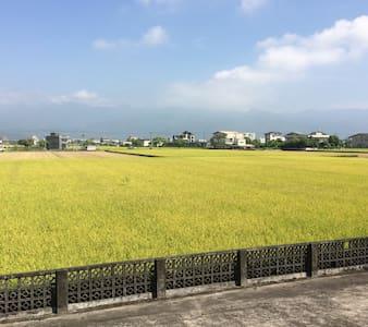 阡陌縱橫小路,豐收季節滿眼金黃,淳樸市郊的親切體驗式民居。 - Zhuangwei Township - Banglo