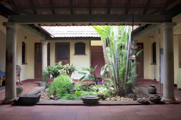 Courtyard Room # 3