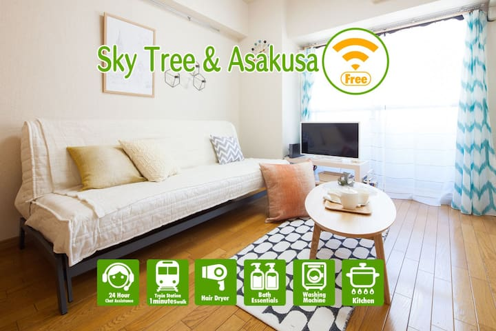 NewOpen!Asakusa & Sky Tree Near By! - Sumida-ku - Apartament
