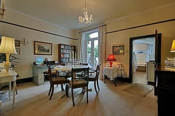 Cosy cottage in quiet spot - Simonstone - Haus