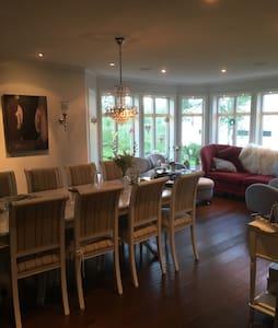 2 rom i privat hjem! - Stokmarknes - House