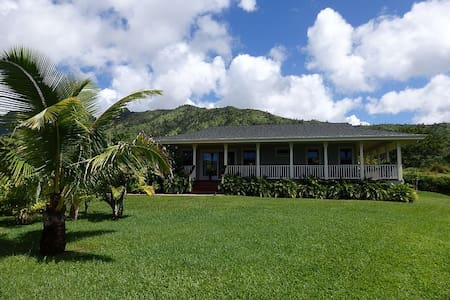 ROMANTIC OCEAN VIEW COTTAGE - PRIVATE GATED ESTATE - Kilauea