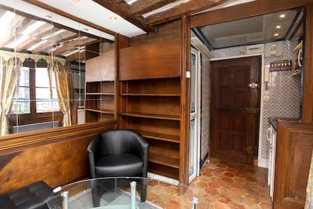 Sweet Duplex in the heart of Marais - Paris - Apartment