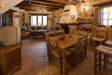 Casa Rural Margarita I