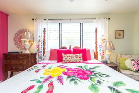 Big Island Retreat Orchid room - Kailua-Kona - Bed & Breakfast