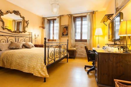 Pettinarihome 2 Campo de Fiori - Rome - Apartment